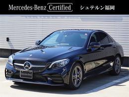 メルセデス・ベンツ Cクラス C200 ローレウス エディション (BSG搭載モデル) 認定中古車保証2年付き 元デモカー