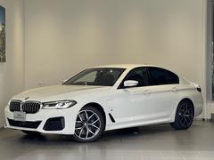 BMW 5シリーズ の中古車 530e Mスポーツ エディション ジョイプラス 大阪府高槻市 673.0万円