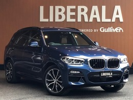 BMW X3 xドライブ20d Mスポーツ ディーゼルターボ 4WD セレクトPハイラインPイノベーションP茶革