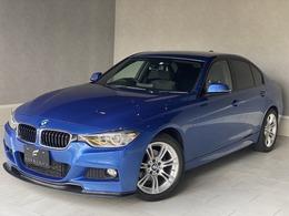 BMW 3シリーズ 320i xドライブ Mスポーツ 4WD Fカーボンスポイラー