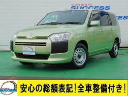 トヨタ サクシードバン 1.5 UL-X メモリーナビ1セグETCキーレス/021薄緑