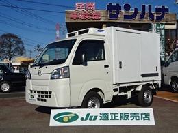 ダイハツ ハイゼットトラック 冷凍車-25℃設定 4WD 2コンプレッサ  強化足