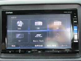 ブルートゥース接続、USB、録音、CD/DVD視聴が可能な純正フルセグナビ