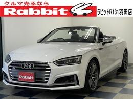アウディ S5カブリオレ 3.0 4WD 純正ナビ・TV・バーチャルコックピット