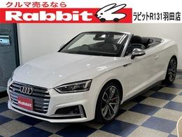 当店は車買取ラビットの加盟店であり、JU(日本中古自動車販売協会連合会)の加盟店でもございます。お近くはもちろん、遠方にお住まいの方にも自信を持ってオススメの出来るお車をご用意させて頂いております。