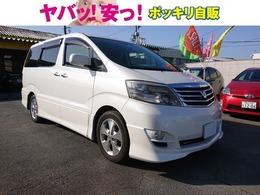 トヨタ アルファード 2.4 G ASリミテッド 1オーナ禁煙車/Pスライドドア・車検2年含