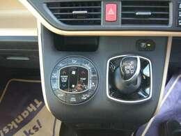 ドライブレコーダー、SDナビ(フルセグ、CD録音、DVD、Bluetooth対応)セット15万円でお取り付け致します。