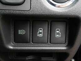 両側電動スライドドアが装備されているので、小さなお子様でもボタン一つで楽々乗り降り出来ます♪駐車場で両手に荷物を抱えている時でもボタンを押せば自動で開いてくれますので、ご家族でのお買い物にもとっても便