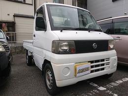 日産 クリッパートラック 660 DX 車検3年7月