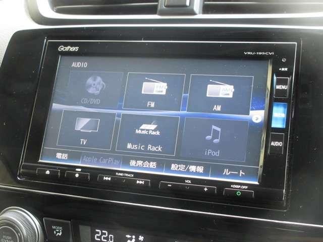 ナビゲーションはギャザズメモリーナビ(VRU-195CVi)を装着しております。AM、FM、CD、DVD再生、Bluetooth、音楽録音再生、フルセグTVがご使用いただけます。初めて訪れた場所でも道に迷わず安心ですね!