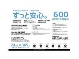 電車でご来店の際、最寄り駅はJR学研都市線星田駅又は 京阪私鉄線交野市駅 になります。 駅までスタッフがお迎えに参りますので到着致しましたら072-854-8700までお電話ください。