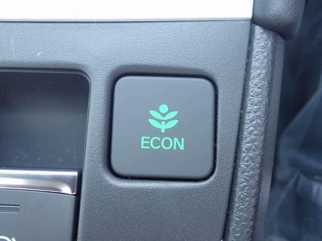 ECONスイッチは車がエコドライブを支援してくれる機能です