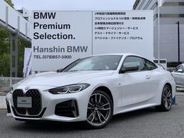BMW 4シリーズクーペ M440i xドライブ 4WD 1オーナアクティブベンチレーション茶革