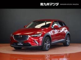 マツダ CX-3 1.5 XD プロアクティブ ディーゼルターボ ETC ドラレコ 認定中古車