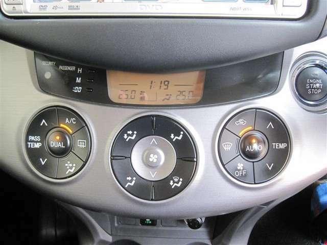 空調はオートエアコン装備で快適空間です。(*'▽')気持ちいい~。