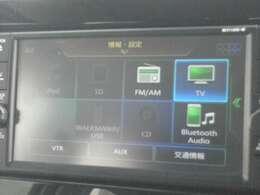 フルセグTV視聴、CD再生、Bluetooth接続といったオーディオ類も充実!