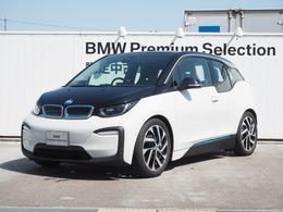 BMW i3 スイート レンジエクステンダー装備車 認定中古車 黒革 ACC リアビューカメラ