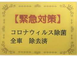 ☆当店、フジオ-ト電話番号は、072-898-2010です。気軽にお電話下さいませ。