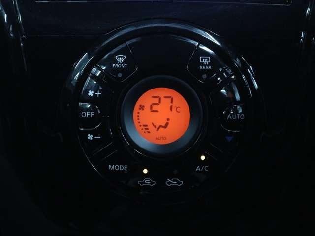 快適☆快適!フルオートエアコン☆温度設定をするだけで素早く快適な車内でドライブできます!