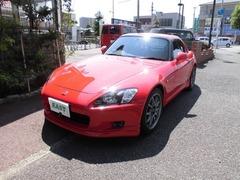 ホンダ S2000 の中古車 2.0 タイプV 愛媛県松山市 235.0万円
