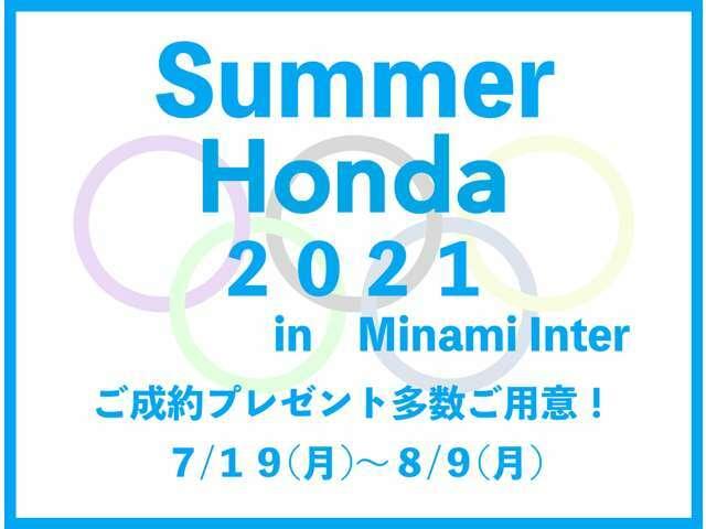 札幌ホンダ南インター店は運輸局指定工場です!お渡し前の整備からお乗りいただいた後のカーライフも当店にお任せください!オールメーカー車対応しておりますので安心です。ピット数7レーンはU-CAR道内最大規模