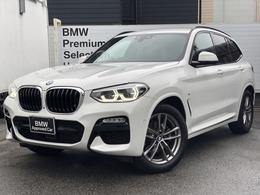 BMW X3 xドライブ20d Mスポーツ ディーゼルターボ 4WD 認定保証ハイライン黒革1オ-ナLEDヘッドACC