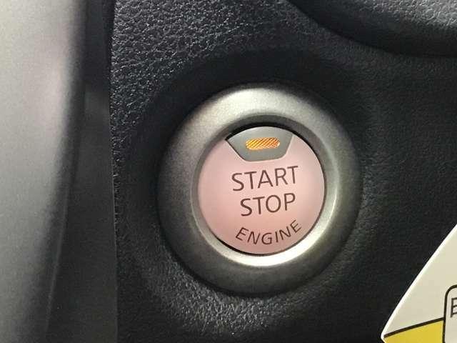 カギが車内にさえあればボタンひとつでエンジンの始動・停止ができます!