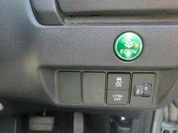 エコボタン、CTBA(あんしんパッケージ)、横滑り防止装置のボタンを装備しています。