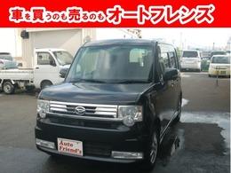 ダイハツ ムーヴコンテ 660 カスタム G MナビTV軽自動車安心保証整備車検24ヵ月付