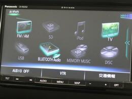★ドライブには欠かせない必須アイテム【Bluetooth】接続が可能です。【フルセグTV】綺麗な画面で視聴が楽しめます♪