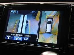 ●『マルチビューカメラシステム』上空から見下ろしたような映像で運転を支援。車の周囲を映像で確認できます。駐車場や見通しの悪い交差点など、状況に応じた映像をナビ画面に映します。