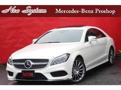 メルセデス・ベンツ CLSクラス の中古車 CLS220 ブルーテック AMGライン ディーゼルターボ 埼玉県熊谷市 385.0万円