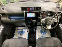 ネクステージ日進駅前店では全国のお車のお取り寄せ、整備や自動車保険、板金も行っています。カーライフのトータルサポートとしてお客様に便利で快適なカーライフをサポート致します。