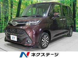 トヨタ タンク 1.0 カスタム G S SDナビフルセグ 両側電動スライド