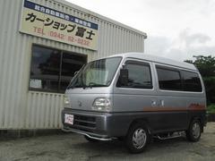 ホンダ ストリート の中古車 660 V 佐賀県鳥栖市 18.0万円
