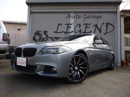 BMW 5シリーズツーリング 528i 黒革シート サンルーフ WALD20インチアルミ