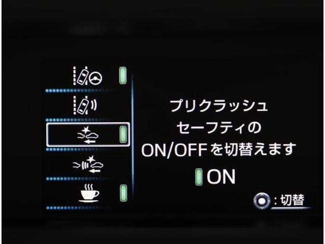 トヨタセーフティセンス(衝突回避システム)TSS搭載◆先進の安全装備ついてます。詳しい装備内容、仕様等につきましてはスタッフにお問合せ下さい。