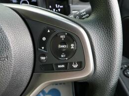 【クルーズコントロール】アクセルを離しても一定速度で走行ができます。加速減速もスイッチ操作でOK!ロングドライブの疲労軽減に貢献します☆