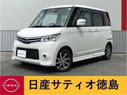 日産 ルークス 660 ハイウェイスター 片側電動/メモリーナビ/アルミ/