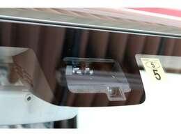 【セーフティサポート】デュアルセンサーブレーキ/車線逸脱警報/ふらつき警報/誤発進抑制/標識認識etc