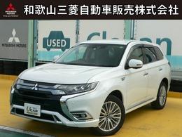 三菱 アウトランダーPHEV 2.4 G プラスパッケージ 4WD 純正ナビ 展示拠点 中島