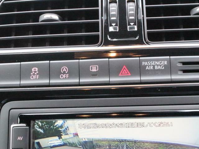 アイドリングストップコントロール、ハザードランプなどのスイッチ類は分かりやすくまとめて配置されています。