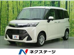 トヨタ タンク 1.0 G コージー エディション 登録済未使用 クルコン