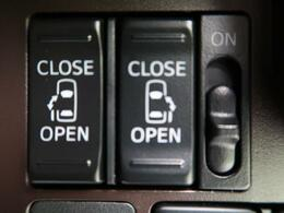 ●両側電動スライドドア●ワンタッチでスライドドアの開閉が可能です!もちろんキーからの操作も可能♪お子様を抱いている時・両手いっぱいの荷物時などもピッと開いてくれるドアには感動の気持ちが!?