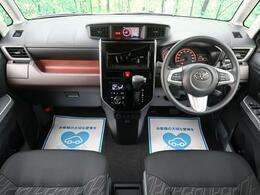 グループ総在庫20000台☆安心できる品質と満足頂ける価格に自信が有ります!修復歴該当車全車なし!!