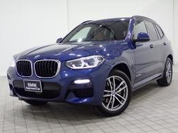 BMW X3 xドライブ20d Mスポーツ ディーゼルターボ 4WD ガラスSR コニャックレザー  ACC付