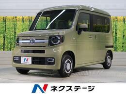 ホンダ N-VAN 660 +スタイル ファン ホンダセンシング 届出済未使用車 衝突被害軽減装置