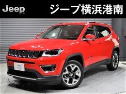 ジープ コンパス リミテッド 4WD 認定中古車・当店デモカー・純正ドラレコ