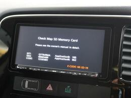 【純正SDナビ】CD・DVD再生で、SDミュージックサーバーも搭載なのでSDカード挿入で音楽の録音もできます!!はめ込み式で車内との一体感もあります♪