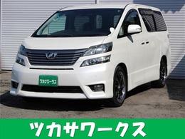 トヨタ ヴェルファイア 3.5 Z 自社 ローン ヒッチメンバー付